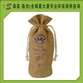 12度麻布拉绳酒袋制造