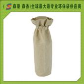 棉麻布白色酒袋