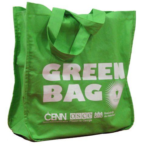 丑陋的塑料包装袋